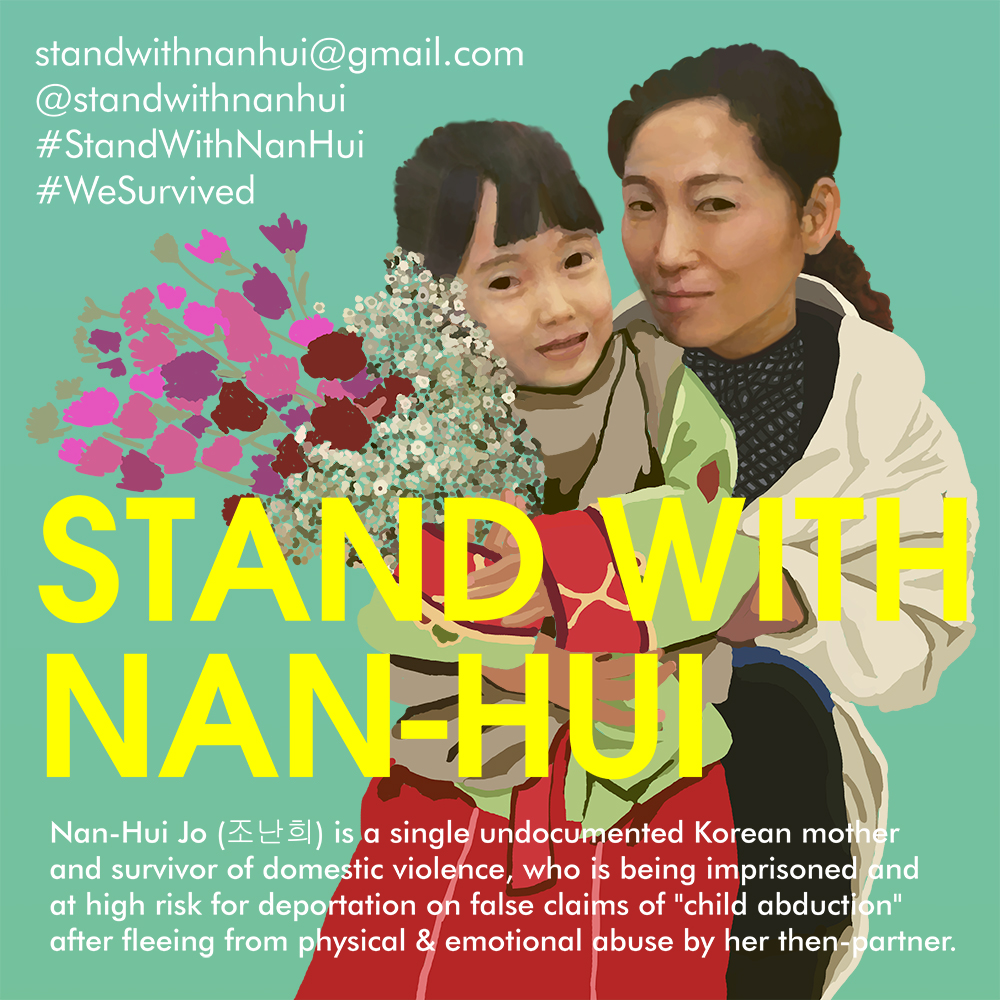 standwithnanhui-SWN-text
